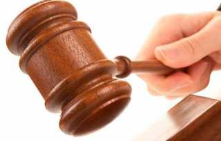 Elder abuse case concludes in SF courtroom
