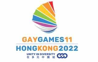 Gay Games registration postponed a year