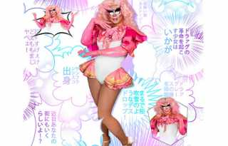 Out in the Bay: Drag Racer Rock M. Sakura seeks superpower and responds to anti-Asian violence
