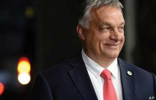 Out in the World: Hungary's parliament OKs anti-LGBTQ propaganda law