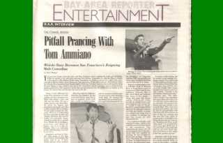 50 years in 50 weeks: 1983,Tom Ammiano on 'Pitfall Prancing'