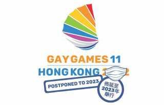 Jock Talk: 2022 Gay Games postponed due to COVID pandemic