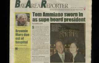 50 years in 50 weeks: 1999, Ammiano becomes board prez